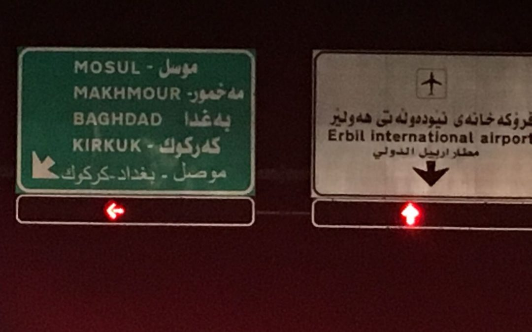 Welcome to Iraq dude – A wild ride